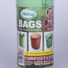 10 litre biodegradable bags